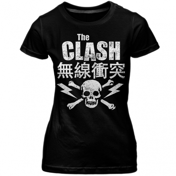 Babylook The Clash 2