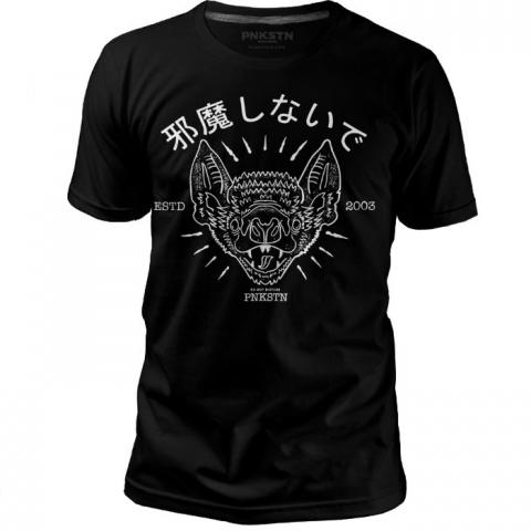 Camiseta Koumori