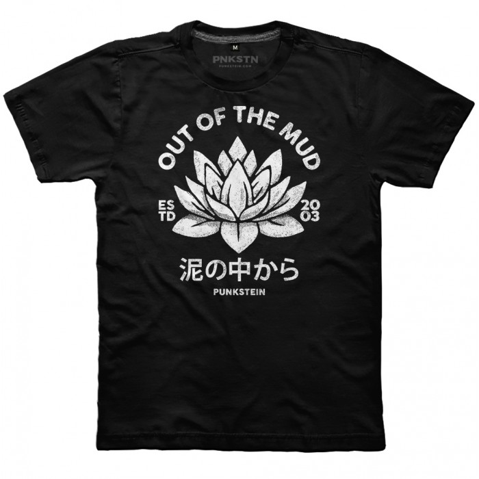 Camiseta Out of the mud