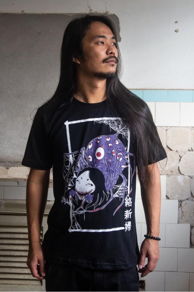 Camiseta Jorogumo
